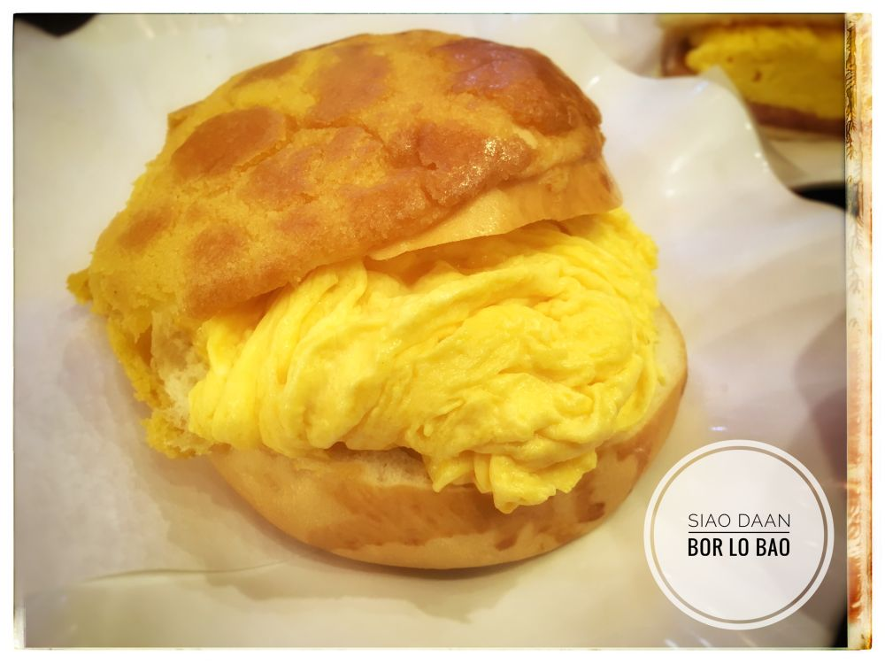 Pineapple Bun filled with Egg